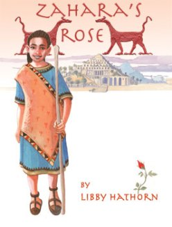 Zahara's Rose